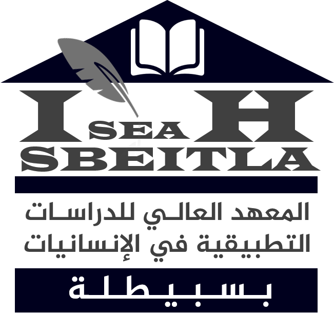 The Higher Institute of Applied Studies in Humanities of Sbeitla